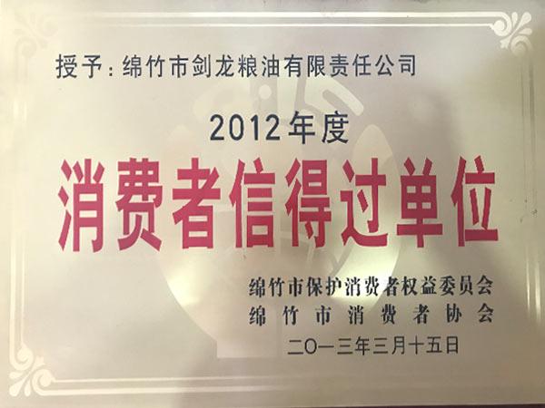 千赢网页手机版登入_千亿体育app_千赢官方网站.jpg